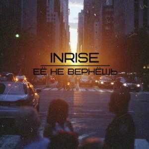 Inrise - Её не вернёшь (ЕР)