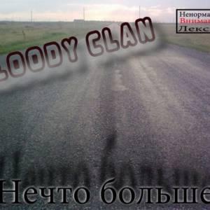 Bloody Clan - Нечто большее