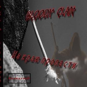 Bloody Clan - На краю пропасти