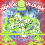 Novop@vlovsk Beat