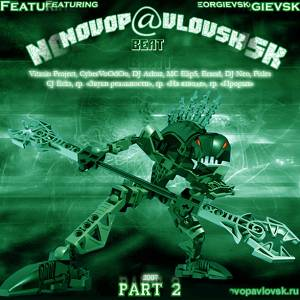 Novop@vlovsk Beat Part 2